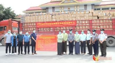 【大爱无疆·携手抗疫】德宏向缅甸木姐地区捐赠价值127.5万元抗疫物资