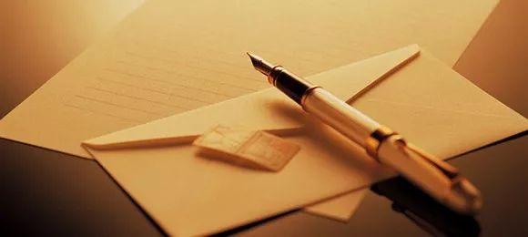 致在瑞丽外籍人士的一封信(中英缅文版)