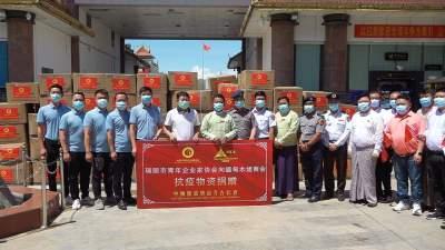【中缅同心共抗疫】青年企业家协会向木姐商会捐赠39.2万只口罩