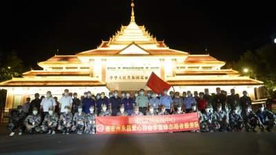 【疫情防控】瑞丽口岸:74名志愿者开启边境巡逻值守模式