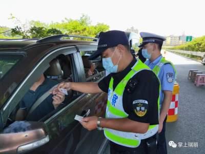 中国籍人员凭有效证件和健康码可正常从瑞丽外出