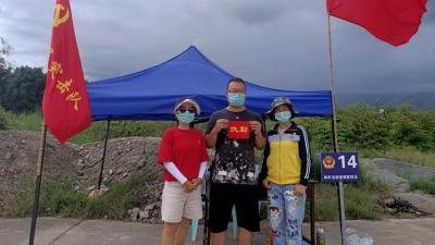 """【抗疫一线】中缅边境线上的""""抗疫夫妻档"""""""