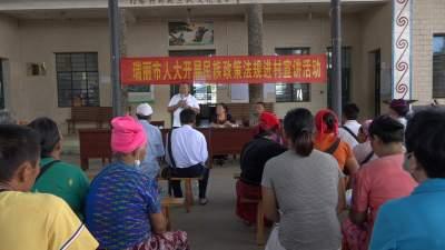 【中华民族一家亲】接地气!他们用民族语言宣讲民族政策法规