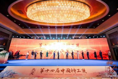 """瑞丽重要文化品牌""""神工奖""""在上海成功举办  沪滇联动大放异彩"""