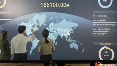 瑞丽3家企业喜获2020年云南省 科技型中小企业备案!