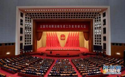 中共中央、国务院表彰全国劳动模范和先进工作者  瑞丽一人入选....