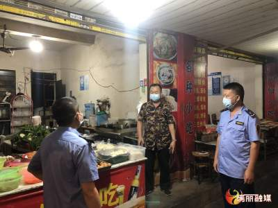 【疫情防控】瑞丽这5家店铺疫情防控不力,被停业整顿!