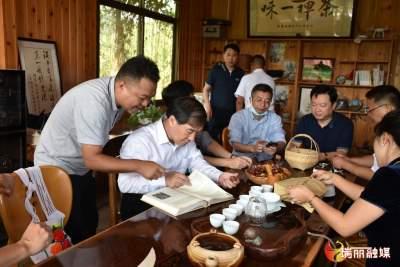 捐赠100万!瑞丽扬州再合作,携手帮扶嘎古树茶走出云南、走向全国