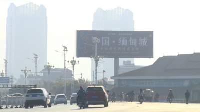 【共饮一江水·中缅建交70周年】我有两个家:一个在中国、一个在缅甸