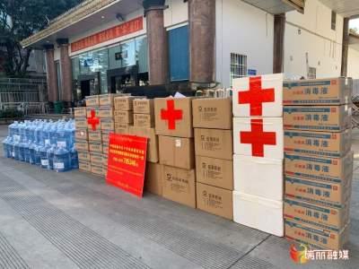 【胞波携手·共抗疫情】价值70万元!瑞丽与缅甸木姐举行会晤,并向缅方捐赠一批防疫医疗物资