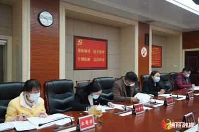 瑞丽市委宣传部召开领导班子2020年度民主生活会