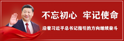 """【习总书记说】习近平:共产党的干部要坚持当""""老百姓的官"""""""