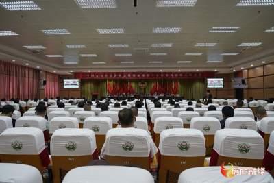 【聚焦瑞丽两会】政协瑞丽市第十五届委员会第五次会议政治决议