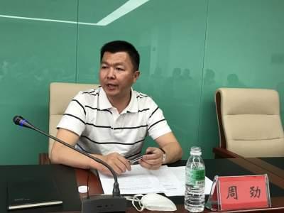 【中华民族一家亲】瑞丽市对民族团结提质扩面工作进行再部署 再动员