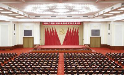 历史交汇期的宏伟擘画——从党的十九届五中全会到2021年全国两会