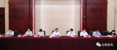 王予波主持召开瑞丽市疫情处置工作第5次会议强调:提高政治站位 增强大局意识 鼓足干劲有力有序推进疫情处置工作