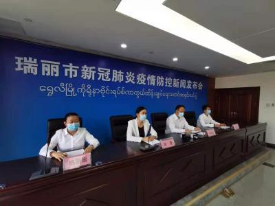 瑞丽:科学布置25个接种点,预计4月6日前适宜人群全部完成接种