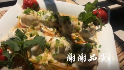 【安心宅家· 幸福厨艺秀】今日食谱——白露吐珠