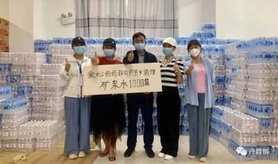 【大爱无疆·携手抗疫】瑞丽青年企业家等爱心捐赠暖户育