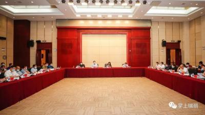 瑞丽市疫情处置工作第21次会议召开