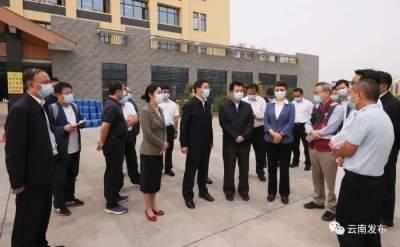 王予波、雷海潮在瑞丽市督导疫情处置工作时强调:实行更加严格管控 坚决防止疫情扩散