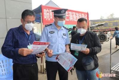 【全民国家安全日】畹町边检站扎实开展法制宣传活动