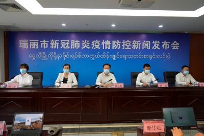 瑞丽:3月31日零时,对城区学校实行全面停课