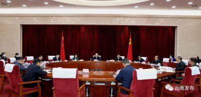 省委常委会召开会议强调:坚决打赢边境管控疫情防控总体战阻击战