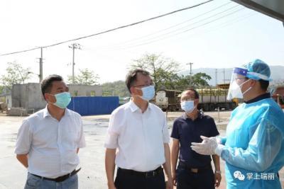 姜山:把边境疫情防控作为当前最重要的工作