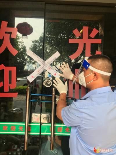 疫情防控措施不到位,瑞丽32家店铺被关停!