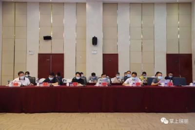 瑞丽市疫情处置工作第23次会议强调:慎终如始 继续抓好疫情防控工作