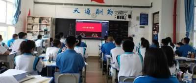 【学党史·办实事·开新局】瑞丽三中开展党史学习教育活动