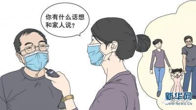 手绘漫画致敬瑞丽一线抗疫战士