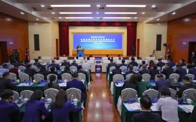 贫困治理与现代化发展国际论坛在怒江召开