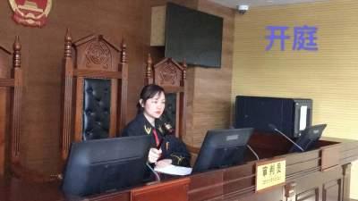 【政法教育整顿】王柳苏:守好司法为民的第一窗口