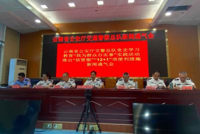 6月1日起,云南将试行发放私家车电子驾驶证!