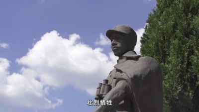 【党史学习教育】他是抗战中八路军牺牲的最高将领,两千多平方公里大地为他更名