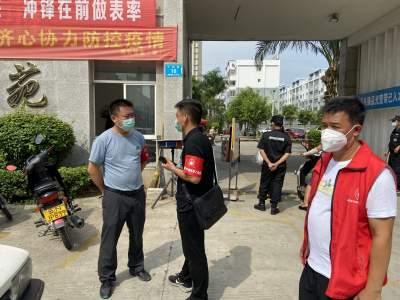 派驻卯相社区工作队员 深入开展疫情防控网格化管理工作
