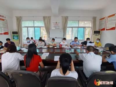 【疫情防控】瑞丽勐龙沙社区网格调整和优化工作有序推进