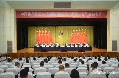德宏表彰这200人和50个基层党组织