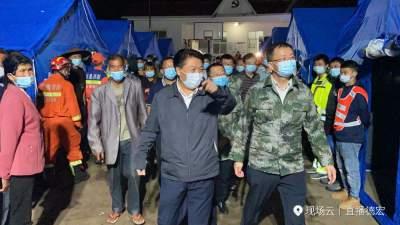 副省长和良辉到达盈江指导抗震救灾工作