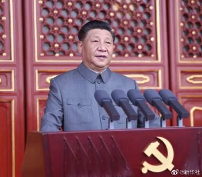 全文来了!习近平在庆祝中国共产党成立100周年大会上的讲话