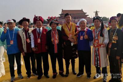 德宏少数民族代表参观建党百年庆祝活动:自豪、骄傲