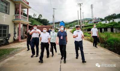国务院联防联控机制综合组云南工作组调研瑞丽边境疫情防控