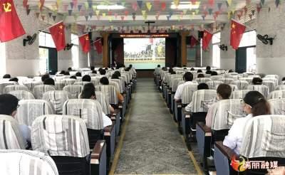 瑞丽各族各界满怀激情收看中国共产党成立100周年庆祝大会盛况