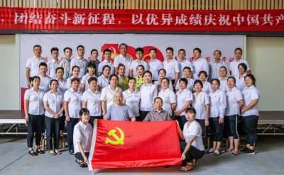 兴安社区庆祝建党百年华诞