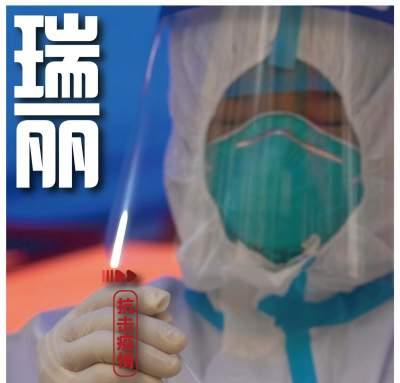 云南瑞麗:檢測陽性標本可在瑞麗就地測序