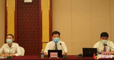 省、州疾控專家談瑞麗新冠肺炎疫情處置