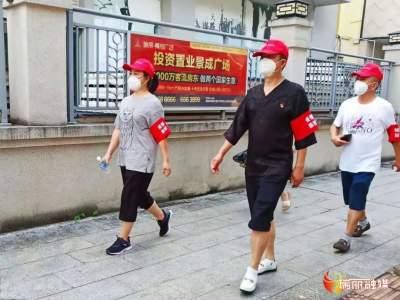 """【疫情防控】若有战召必回,兴安社区这群退役军人在抗疫""""战场""""发挥余热"""