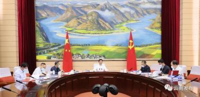云南:全面实施更加严格的疫情防控措施